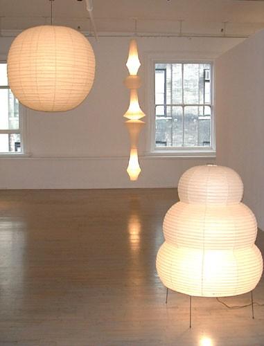 Akari Noguchi Lamp 24N-25N : surrounding.com