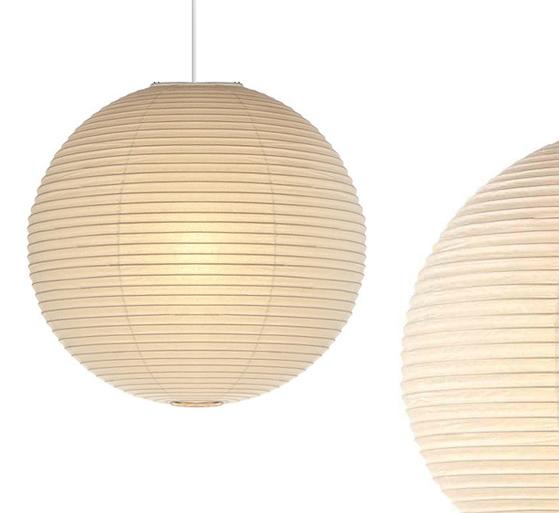 akari noguchi lamps 30a 45a 55a 75a