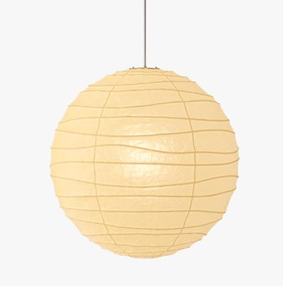 Akari 75D Ceiling Lamp by Noguchi