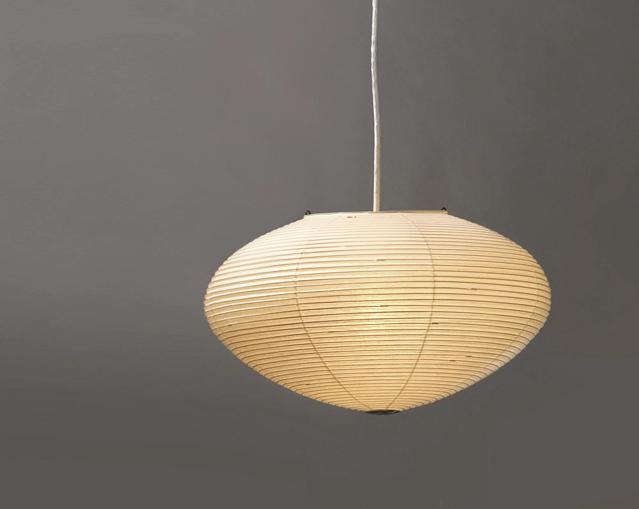 Akari Noguchi 15a 21a 26a Lamp Surrounding Com