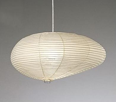 noguchi lighting. noguchi lamp 16a lighting i