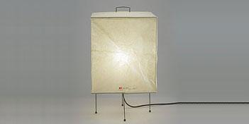 Akari Noguchi Lamps XP1 by Akari