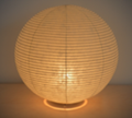 Gifu Lanterns Asano Paper Moon 5 Lamp
