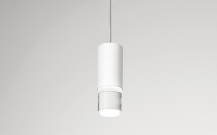 LUMEN CENTER | PALLINO PENDANT LAMP