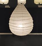 Akari Noguchi Lamp 22n 23n Surrounding Com