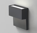 Artemide Piano Wall Lamp