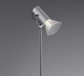 Artemide Fiamma Reading Floor Lamp