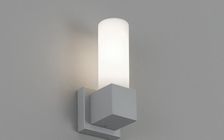 ARTEMIDE | DUPLA OUTDOOR WALL LAMP