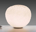 Artemide Meteorite Table Lamp