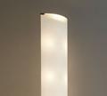 Fontana Arte Lighting Surrounding Com