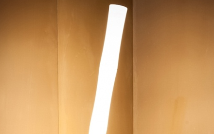 LUMEN CENTER | TAKE OVAL FLOOR LAMP
