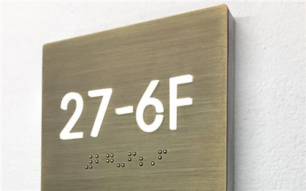 LUXELLO | ROOM NUMBER PANEL SIGN BACKLIT - BRASS